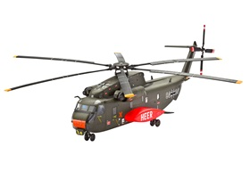04858_smpw_ch53g_heavy_transport_helicopte